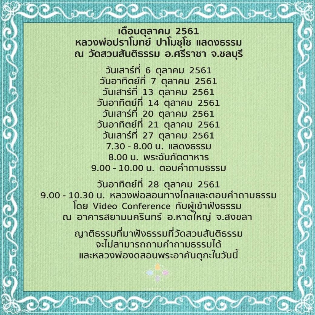 calendar-Oct-RM